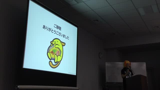Kazuko Kaneuchi: わぷー 5周年 〜誕生から現在、未来〜
