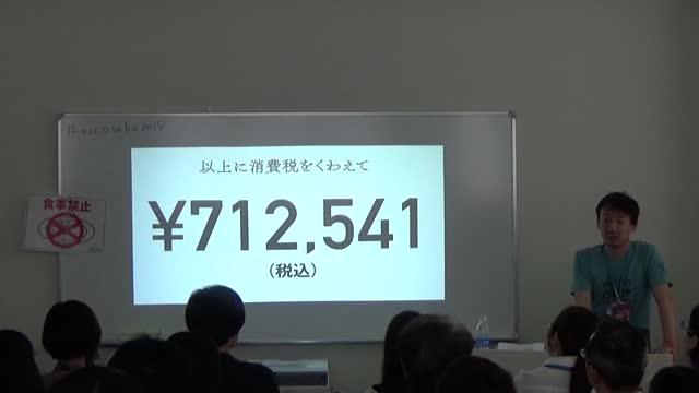 Kojiro Fukazawa: どれだけかかるの? WordPressでウェブサイト制作、お見積の実際