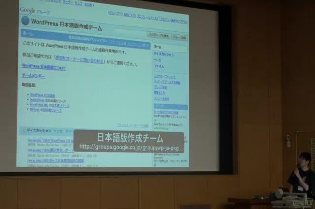 Yokohama - WordPress.tv