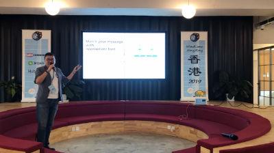 Corum Chu: 運用心理學技巧 讓WordPress網站變得更吸引