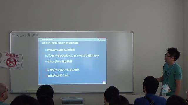 GENKI TANIGUCHI: レンタルサーバを落とさない、WordPressとレンサバのお付き合いのコツ