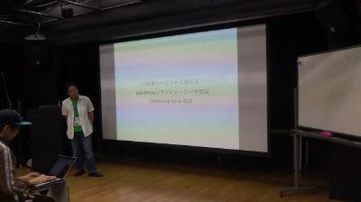 Ryo Kamata: CI支援サービスから始めるWordPressプラグイン・テーマ開発