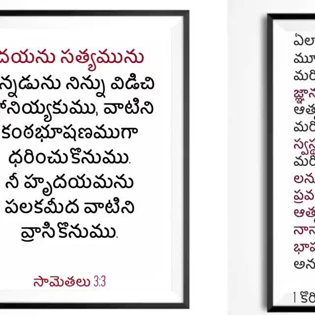 Telugu Bible Pdf For Mobile