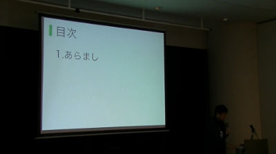 Satoshi Kamigaki: WordPressで行うシステム開発 〜プレミアム付宿泊券システムの作成〜
