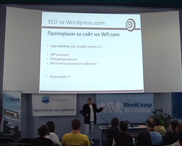 Ognian Mladenov: Satellite sites on WordPress.com