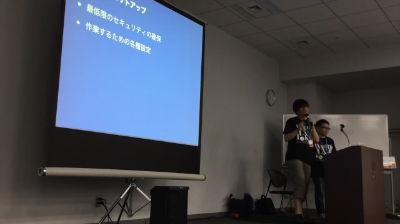 Takeshi Furusato and Masayuki Maekawa: VPSへの一発WordPressインストールスクリプト