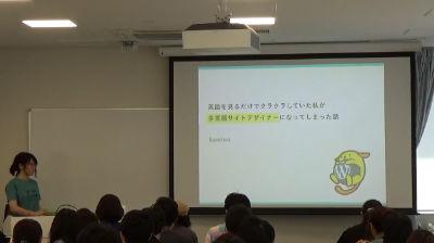 Kamino: 英語を見るだけでクラクラしていた私が、多言語サイトデザイナーになってしまった話