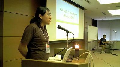 Yuriko Ikeda - Blogging with Ktai Style & Ktai Entry