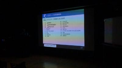 Yoshinori Matsumoto: WordPressセキュリティの心配事を吹き飛ばせ!
