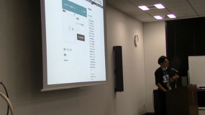 Susumu Seino: 世界シェア28%のECプラットフォーム『WooCommerce』で作るECサイト