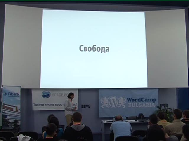 Nikolay Bachiyski: The State of WordPress