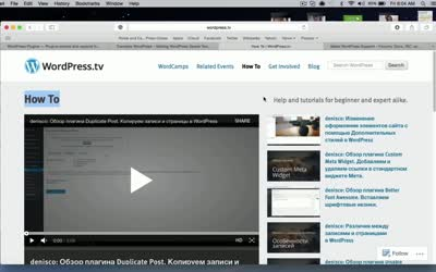 WordPress TV Shortz Episode 16