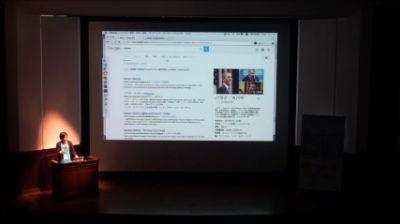 Kazuya Takami: WordPress+JSON-LDで構造化するこれからのマークアップ