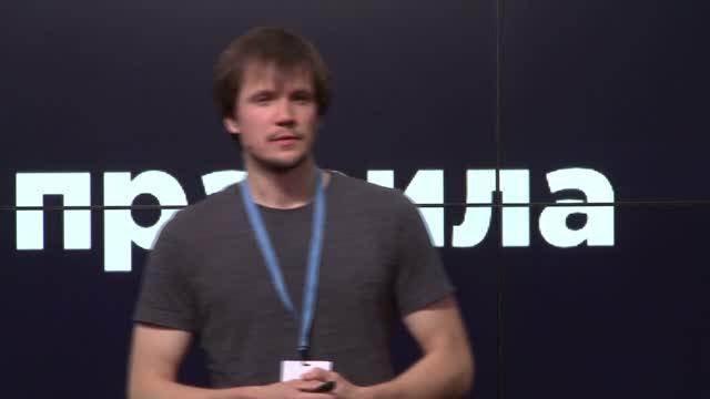 Дмитрий Майоров: Элементы типографики для новичков
