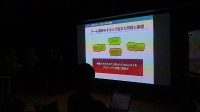 Nahoko Tokumoto, Kimio Nakanishi, Takuma Hanatani: 実行委員たちが公式テーマディレクトリ登録に挑んだ話