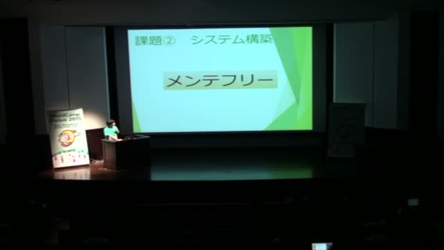 Kimiya Kitani: Running Multiple Multilingual Websites at Kyoto University