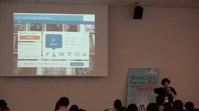 Tomoyuki Sugita: 安全にWordPressを使う 誰でもできるセキュリティ&バックアップ