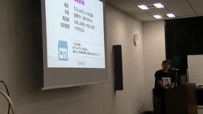 Atsufumi Yoshikawa: ECサイトをWooCommerce(WordPressのプラグイン)で始めよう