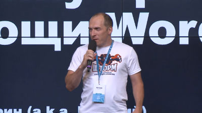 Евгений Карский: Как я заработал на машину при помощи WordPress