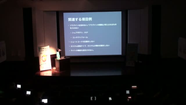Shinichi Nishikawa: Learning Theme Development Best Practice from Theme Review Team