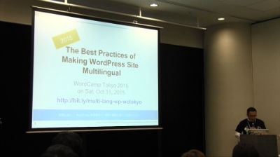 Katz Ueno: The Best Practices of Making WordPress Site Multilingual (失敗しない! WordPress多言語サイト制作で絶対に知って
