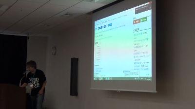 Masaaki Nabeshima: WordPressのCDN化:高速化とセキュリティ