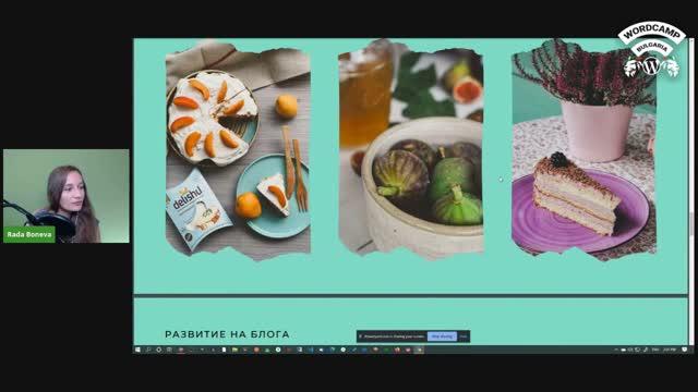 Rada Boneva: Блогърство и content creating - от идея в полупрофесионално хоби
