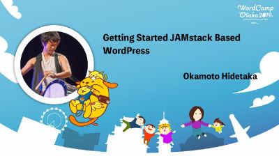Okamoto Hidetaka: Getting Started JAMstack Based WordPress