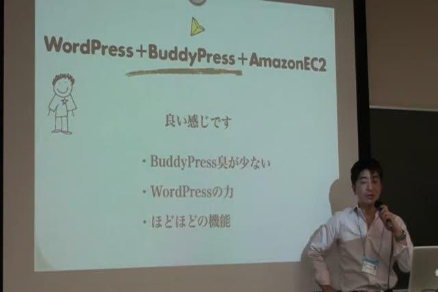 Mitsuhiro Suwa (Loftwork):  WordPress+BuddyPress+Amazon EC2=loftwork.com 7.0