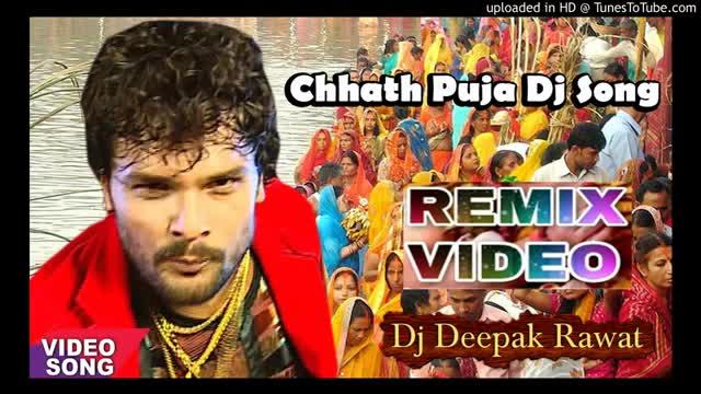 Bhojpuri Gana 2018 Ke New Dj Remix 2018 का सुपरहिट DJ