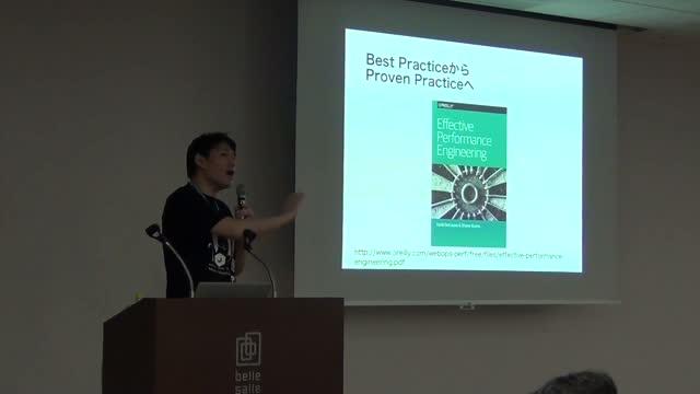 Yoichiro Takehora: レスポンシブデザイン前提のWordPressの表示速度高速化の考え方