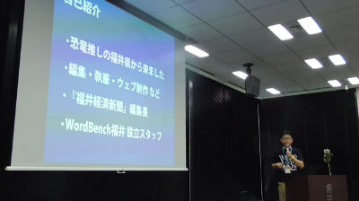 Tetsushi Morikawa: テーマ作成のスキルアップにつなげよう WordPressサイト解体ショー