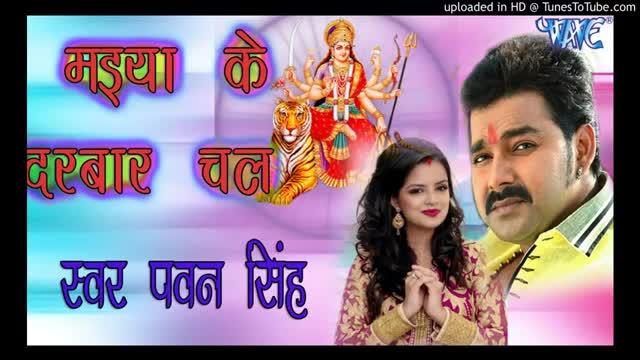 DJ bhojpuri song download – dj bhojpuri songh2018