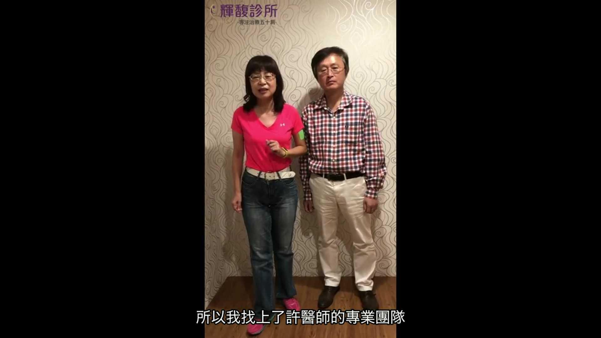 13台中 陳小姐 人生充滿想不到,還好有早知道