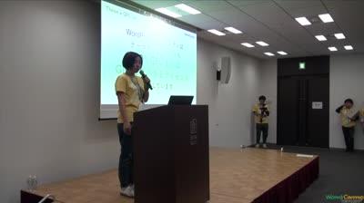 Yumi Nishioka: 開会のご挨拶