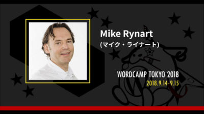 Mike Rynart: Deep Dive into WordPress Performance