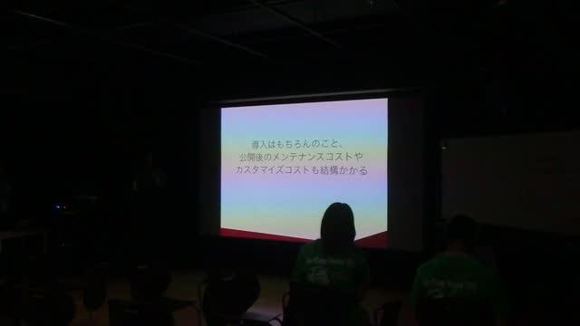 Toru Miki: 大学におけるWordPressのインハウス開発と運用