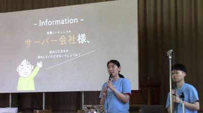 Haruna Ooki, Naoko Murakami: もっと知りたいWordPress 〜基本からビジョンまで、実行委員になんでも聞いちゃうよ〜