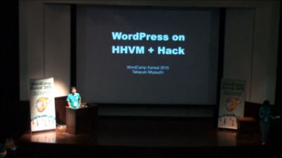 Takayuki Miyauchi: WordPress Optimization on Hack Language + HHVM