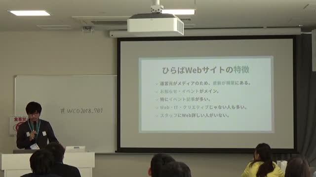 Hironari Okada: コワーキングスペースのWebサイトを有料テーマでリニューアルした理由と、改めて感じたWordPressのごっつええところ