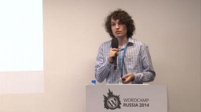 Константин Ковшенин: WordPress под нагрузкой: масштабирование и отказоустойчивость