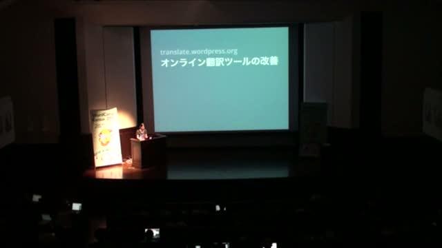 Naoko Takano: WordPress Evolution and Contribution