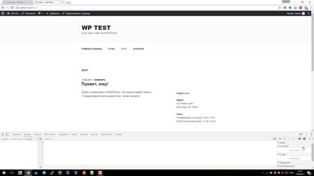 denisco: Обзор плагина Classic Text Widget. Возвращаем классический виджет Текст в WordPress