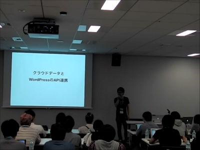 Takahiro Horike: クラウドデータとWordPressのAPI連携