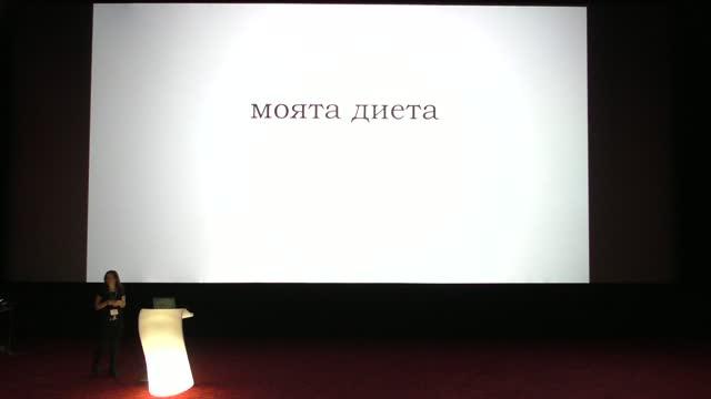 Яна Петрова: Информационни Диети Или Как Консумираме Съдържание