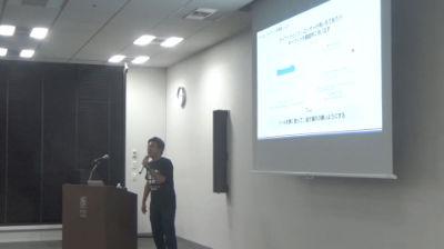 Yoshiaki Kaneko: コンテンツ戦国時代をどう生き抜く?成果につながるコンテンツマーケティングの基本