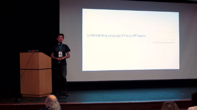 Xiao Yu: Understanding Language and Fixing WP Search
