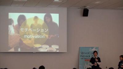 Yuki Motoyama:「やりたい!」が「できた!」に変わる。チームで作るWebサービス – Scoobの場合