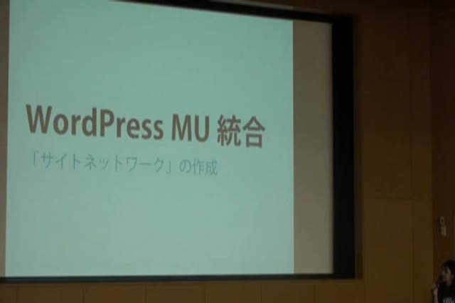 Naoko McCracken (Automattic): WordPress Today - Case Studies and Version 3.0 in Japanese