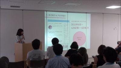 yoshipan: のんびり更新でゆるゆるとアクセスを伸ばす方法
